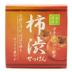 柿子洗顏皂 80g 日本