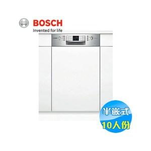 BOSCH洗碗機崁SPI68M05TW