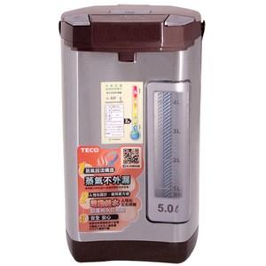 TECO 東元 5.0L電動給水熱水瓶 YD5002CB