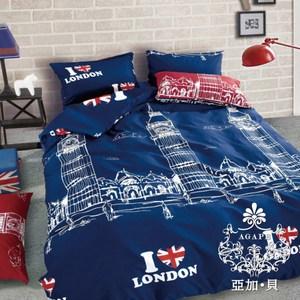 [特價]AGAPE 亞加‧貝《倫敦旅行》MIT舒柔棉 單人三件式薄被套床包組