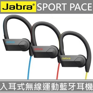 Jabra 入耳式無線運動藍牙耳機 SPORT PACE Wireless(紅)
