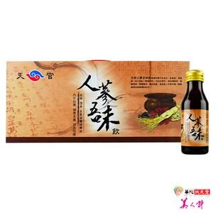 【華陀扶元堂】人蔘五味飲1盒(6瓶/盒)