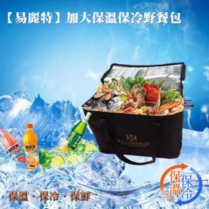 【易麗特】加大保溫保冷野餐包(2入)