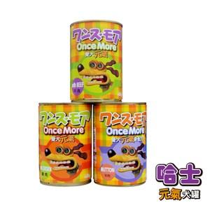 【哈士】元氣犬罐-400g*24罐【口味現貨平均混搭】(C831C01-1)