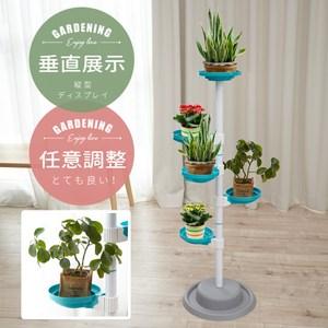 【Abans】居家新型專利360度旋轉活動式盆栽架/收納架(藍色1入)