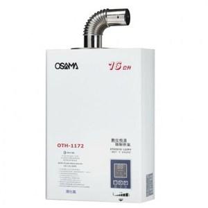OSAMA 16L數位恆溫強制供氣熱水器天然OTH-1172