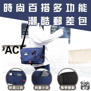 【HAOSHUAI】潮酷多功能防潑水郵差包(8204)藍色