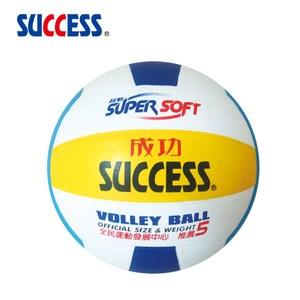 成功SUCCESS 日式三色排球 S1351 加贈手打打氣筒