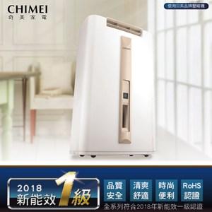 CHIMEI奇美12L時尚一級能效節能除濕機(RH-12E0RM)