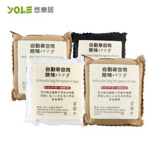 【YOLE悠樂居】天然大竹炭包500g(4入組)
