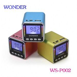 WONDER 旺德 USB/MP3/FM 隨身音響 WS-P002 (黃)