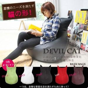 H&D DEVIL CAT 惡魔貓懶骨頭沙發-黑色