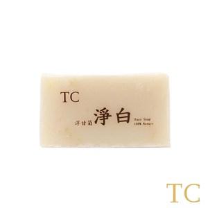 【TC】洋甘菊淨白潔顏皂(100g)