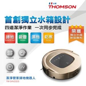 THOMSON 智慧型機器人掃地吸塵器 TM-SAV23DS (金色)