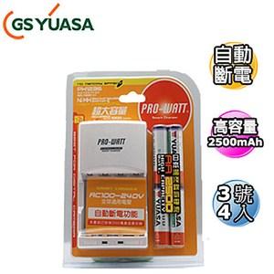 日本湯淺YUASA 3號 2500鎳氣電池4顆+便利型充電器 1組