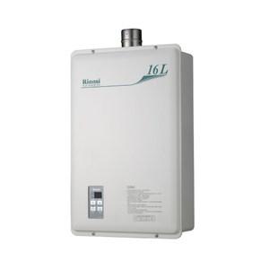 RUA-1629WF-DX(LPG/FE式)液化 林內16L熱水器