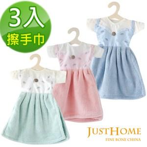Just Home羽毛圖案洋裝造型超細纖維擦手巾(3入組)