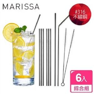 【韓國MARISSA】頂級加長版316不鏽鋼吸管便利6入組