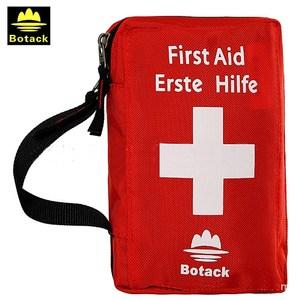 Botack布特旅行野外求生包醫藥包LMT2-12002