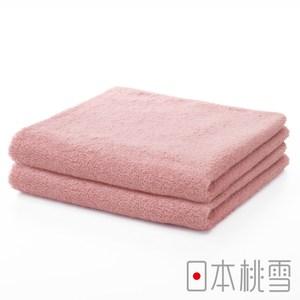 日本桃雪【精梳棉飯店毛巾】超值兩件組 嫩桃