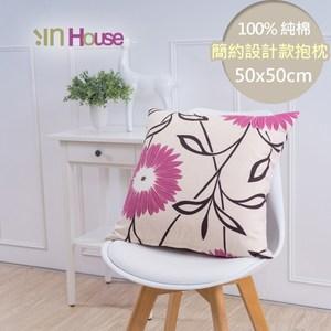 IN-HOUSE-簡單系列純棉抱枕-菊花(粉色-50x50cm)