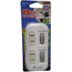 星霸超薄安全2開4插分接器(