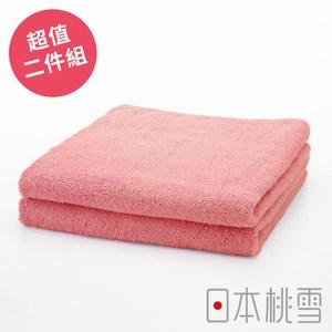 日本桃雪【飯店毛巾】超值兩件組 珊瑚紅