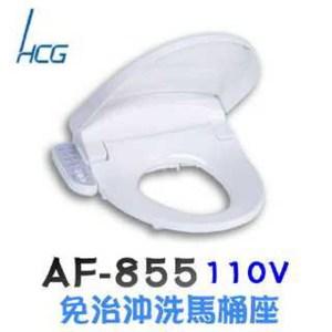 【HCG和成】免治沖洗馬桶座(AF855)-白色 47CM