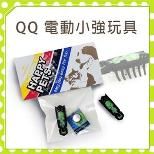 【QQ】電動小強玩具(WE220185)*3入組(I003A01-1)