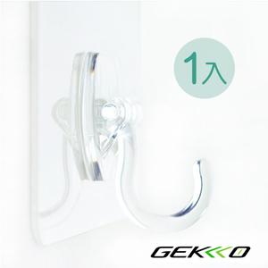 GEKKO NUDE系列 凡得瓦力學重複使用吸附多角度萬用鉤
