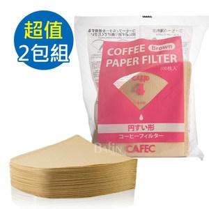 【日本 三洋】1-4人份無漂白錐型濾紙200張(CC4-100B)