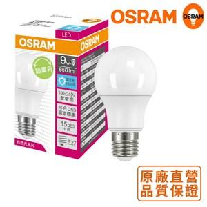 *歐司朗OSRAM* 9W 超高光效 LED燈泡_晝白光_6入組