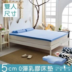 House Door 大和抗菌表布 5cm乳膠床墊全配組-雙人5尺天空藍