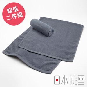 日本桃雪【綁頭毛巾】超值兩件組 鐵灰色