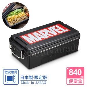 【MARVEL】日本製 漫威 便當盒 保鮮餐盒840ML(日本限量版)