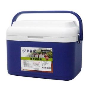 【妙管家】22公升攜帶式保冰桶 HK-22L