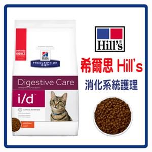 Hill's 希爾思 貓用i/d 消化系統護理4LB (B062C01)