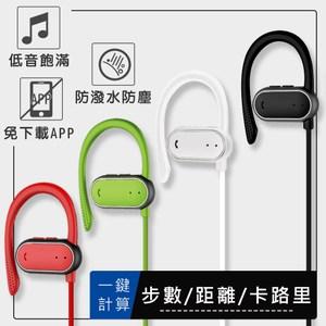 【SOYES】智能計步IPX4防汗防水運動藍牙耳機BT6(公司貨)紅色