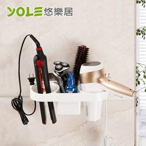【YOLE悠樂居】無痕貼浴室吹風機收納架#1425050
