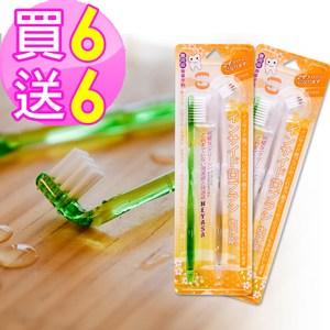 NEYASA 買六送六 全球專利內彎式牙刷(直式+彎式)