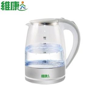 維康1.8公升耐高溫玻璃電茶壺/快煮壺(LED夜光) WK-2888