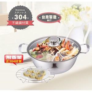 MIT鵝頭牌 304幸福料理湯鍋5.5L CI~3029