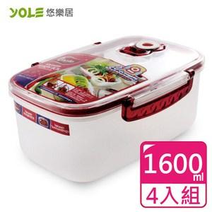 【YOLE悠樂居】Cherry氣壓真空保鮮盒-1600mL(4入)