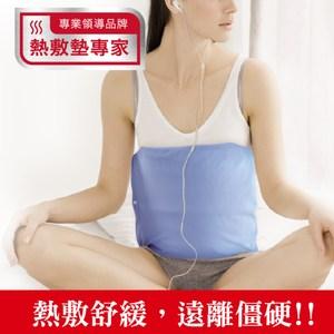 【Sunlus】三樂事暖暖熱敷墊(中)