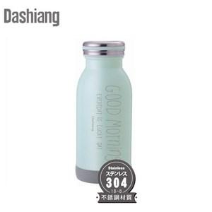 Dashiang 超真空350ml不鏽鋼牛奶瓶-粉綠 DS-C35-350