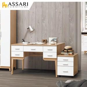 ASSARI-金詩涵4尺電腦桌(寬120x深60x高79cm)