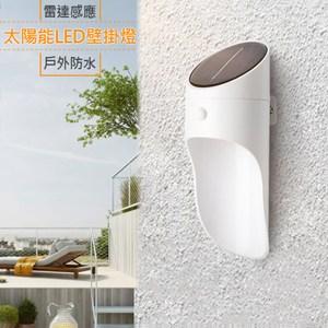 【Shop Kimo】戶外防水太陽能LED感應燈白色暖光