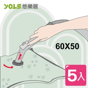 【YOLE悠樂居】60x50cm透明印花真空壓縮袋(5入)#1325082