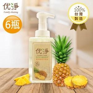 优淨 Family cleaning 鳳梨酵素洗潔液500mlx6瓶