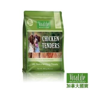 加拿大國寶 純天然無添加寵物零食-雞胸肉片800g (D001B03)